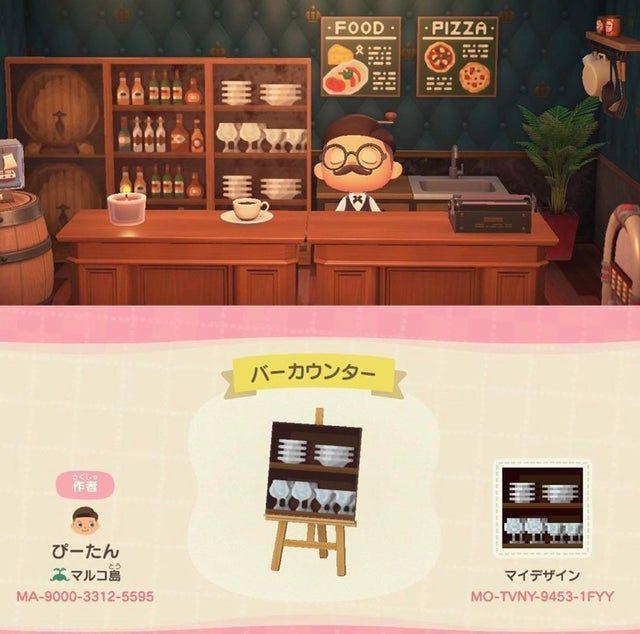 Glassware dish shelf for kitchen/restaurant ... on Animal Crossing Kitchen Island  id=22896