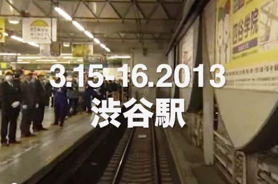 わずか3時間半で地上の東横線を地下化した日本の技術力に世界中が賞賛!
