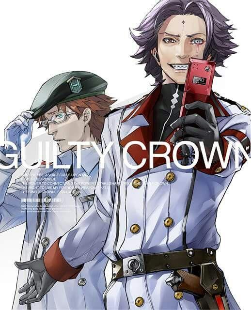 Pin De Ellx. Cptn En Guilty Crown (con Imágenes)