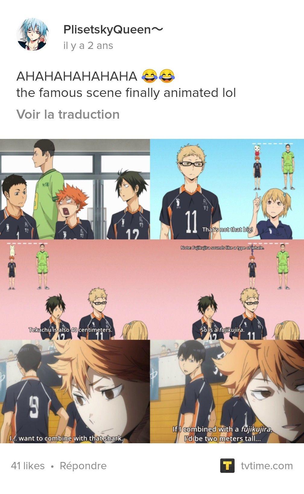 Oooommmmgggg Haikyuu Anime Haikyuu Funny Haikyuu Meme