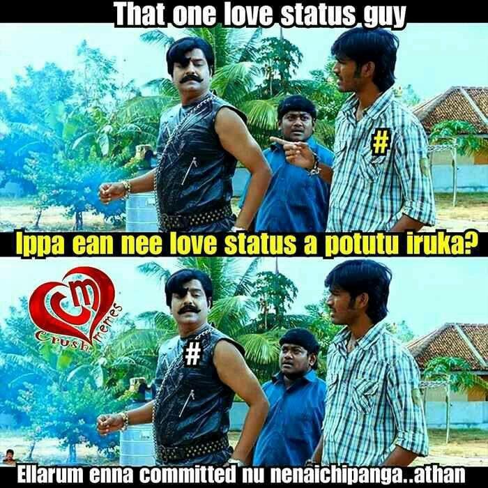 , schoollifetamil in 2020 Tamil comedy memes, Funny