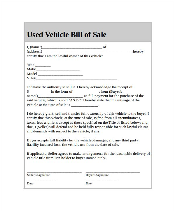 Used Car Bill Of Sale Template Check more at