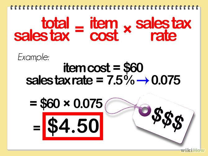 How To Figure Out Sales Tax >> Calculate Sales Tax Quotes Sales Tax Calculator Sales Marketing