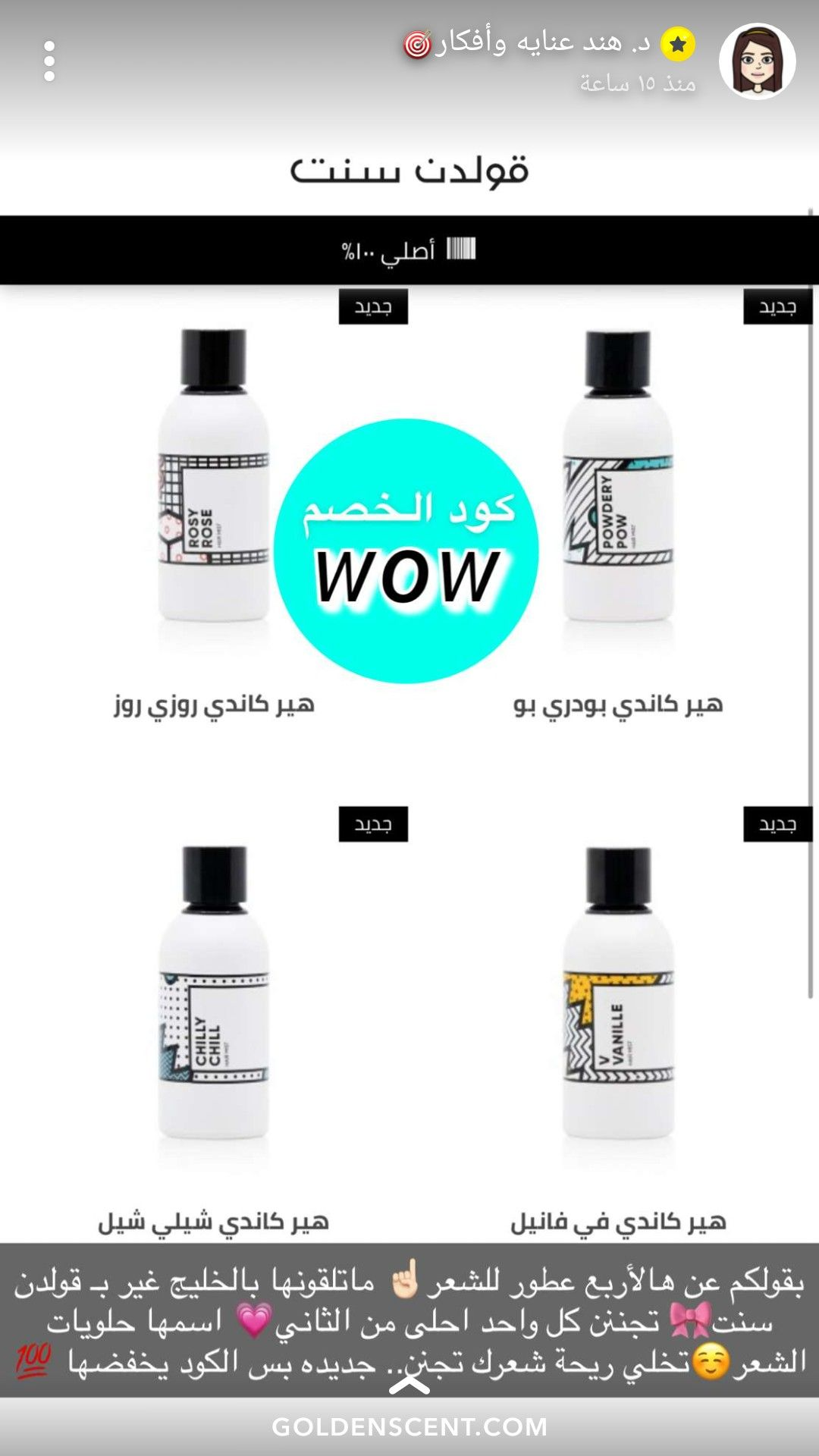 Pin By وهم On د هند عنايه وأفكار Skin Care Mask Skin Care Skin