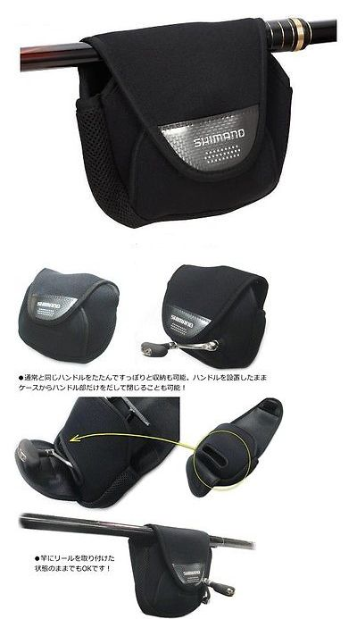 SHIMANO Spinning Reel Shock Guard Cover Pouch Case for SHIMANO #2000-C3000 Reel