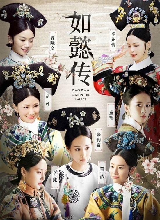 Hậu Cung Như Ý Truyện - Ruyi's Royal Love In The Palace 2017