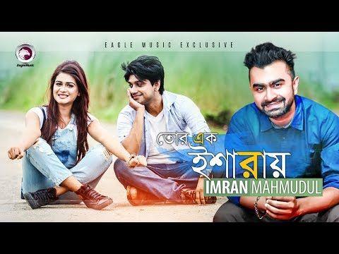 Pin by Tuhin Mondal on Lyrics: Tor Ek Isharay | IMRAN |Imran