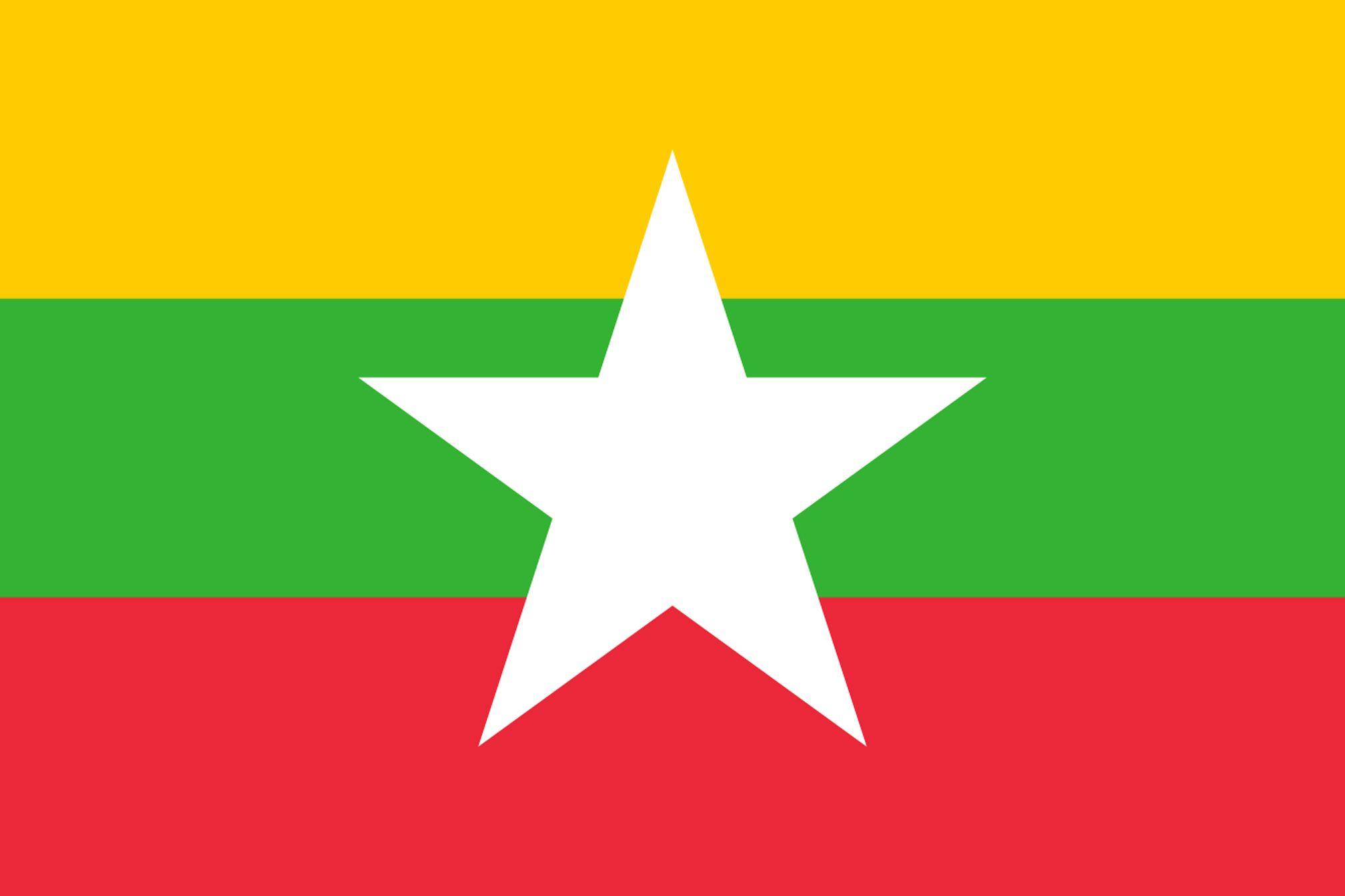 Republic Of The Union Of Myanmar สาธารณร ฐแห งสหภาพพม า Flags