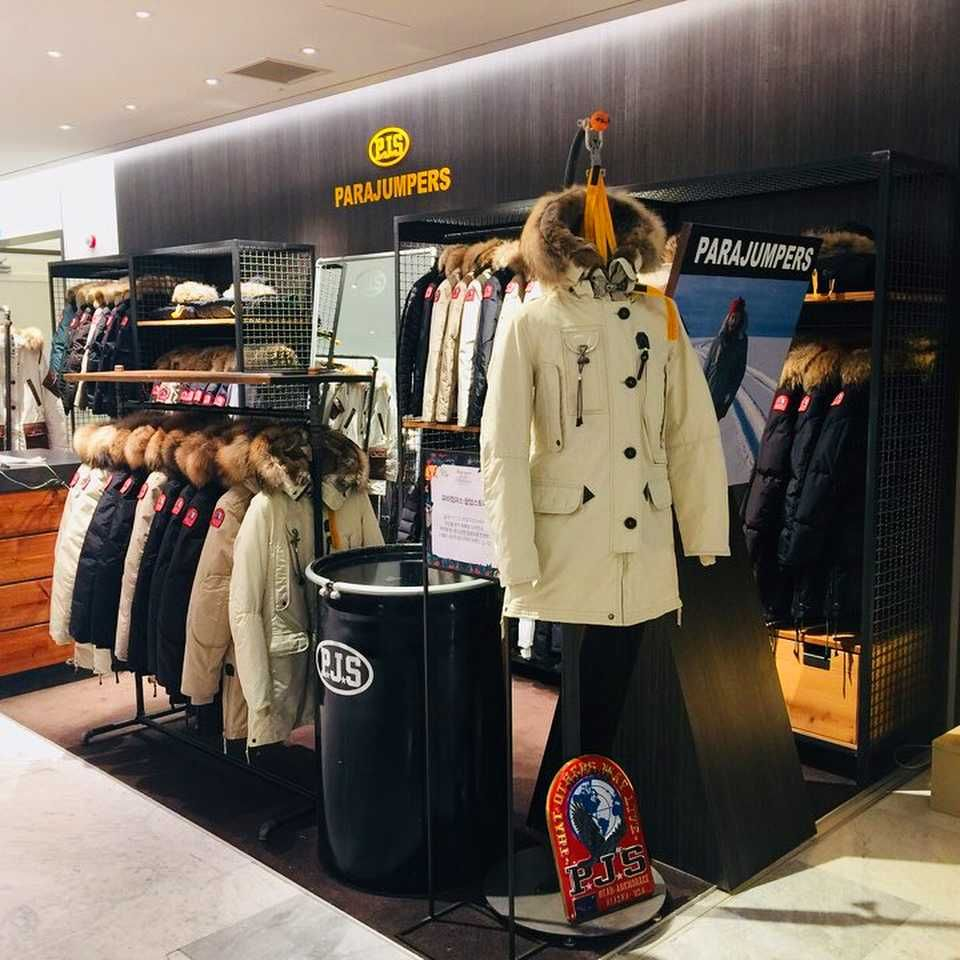 parajumpers store in usa