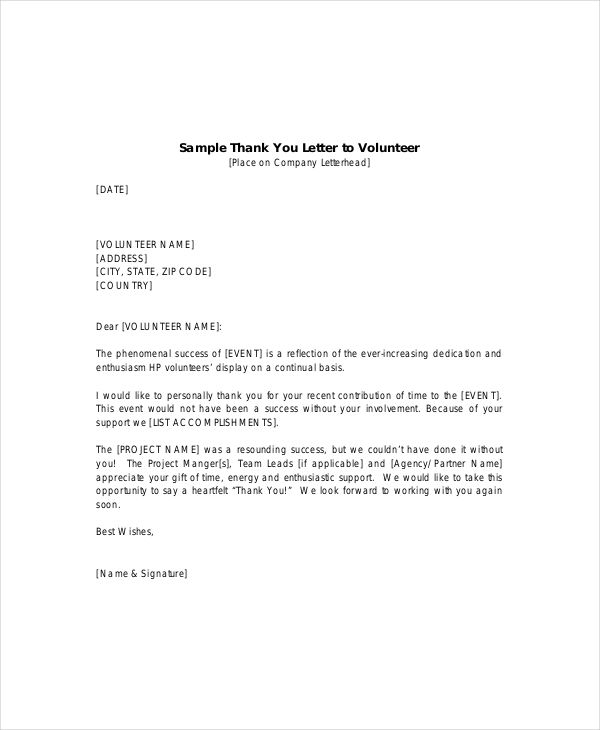 thank you letter free word pdf documents download after job - volunteer thank you letter