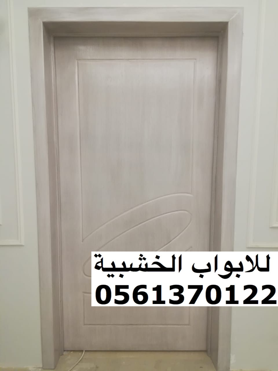 ابواب خشب ابواب خشبية باب خشب Room Partition Designs Partition Design Room Partition