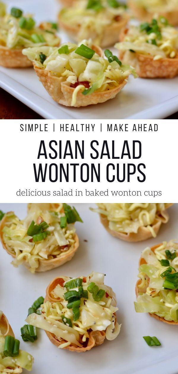 """Asian """"Sumi"""" Salad in Baked Wonton Cups simple make"""