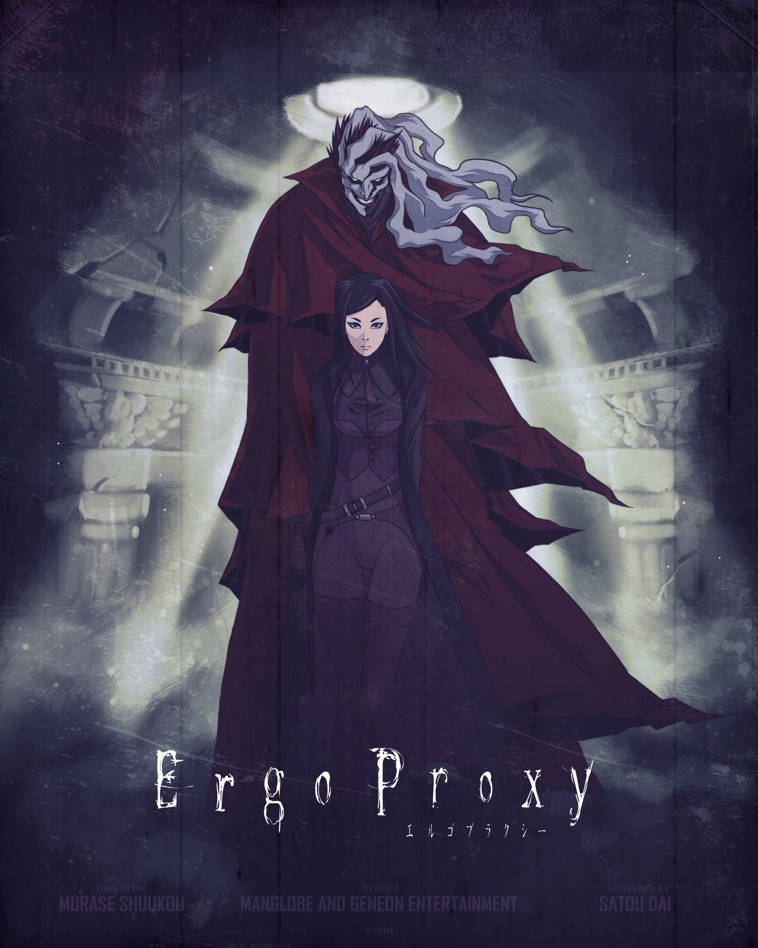 10 Best Anime For Beginners HOOKED ON ANIME Ergo proxy