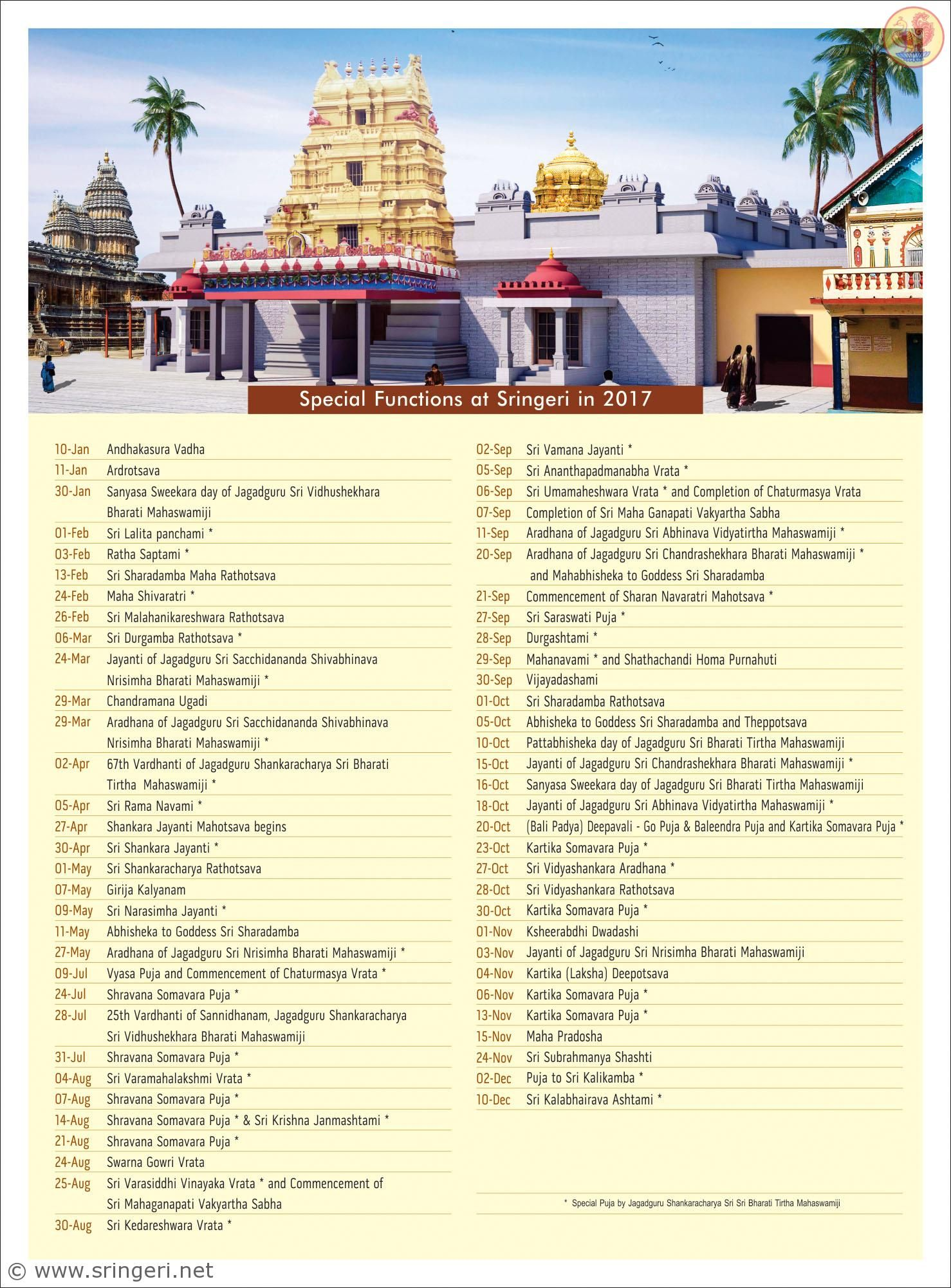 2017 Special Functions at Sringeri | sri | Pdf