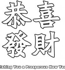 coloring-pages-2014-wooden-horse-chinese-new-year-for-kids