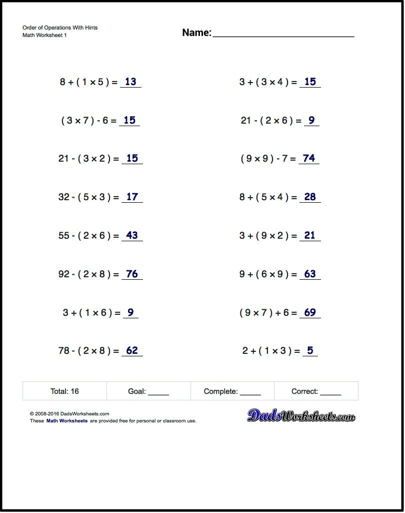 math worksheet : if you are looking for order of operations worksheets that test  : Pemdas Worksheets