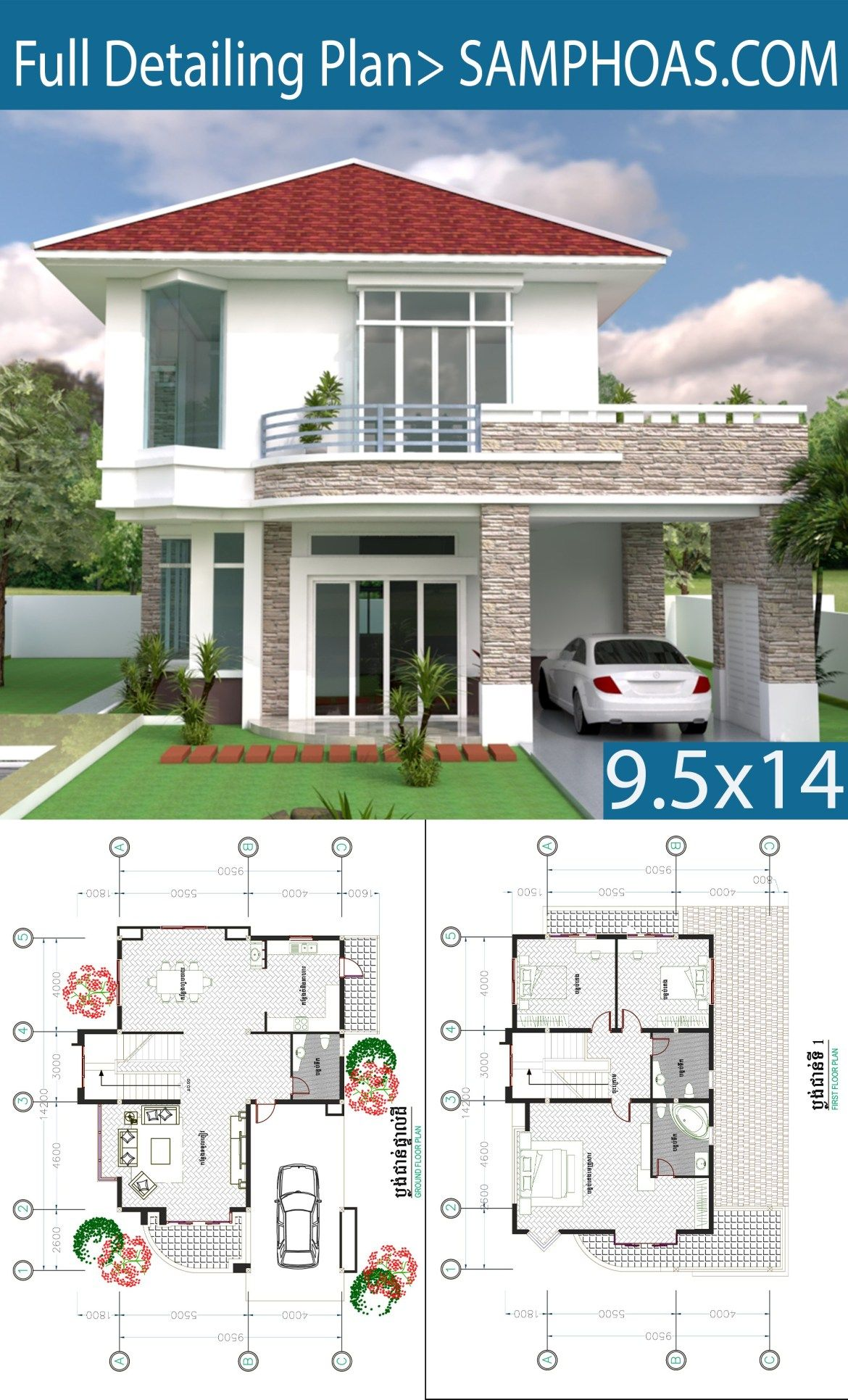 3 Bedrooms Modern Home Plan 9 5 X14 2m House Plans Mansion House Plans Modern House