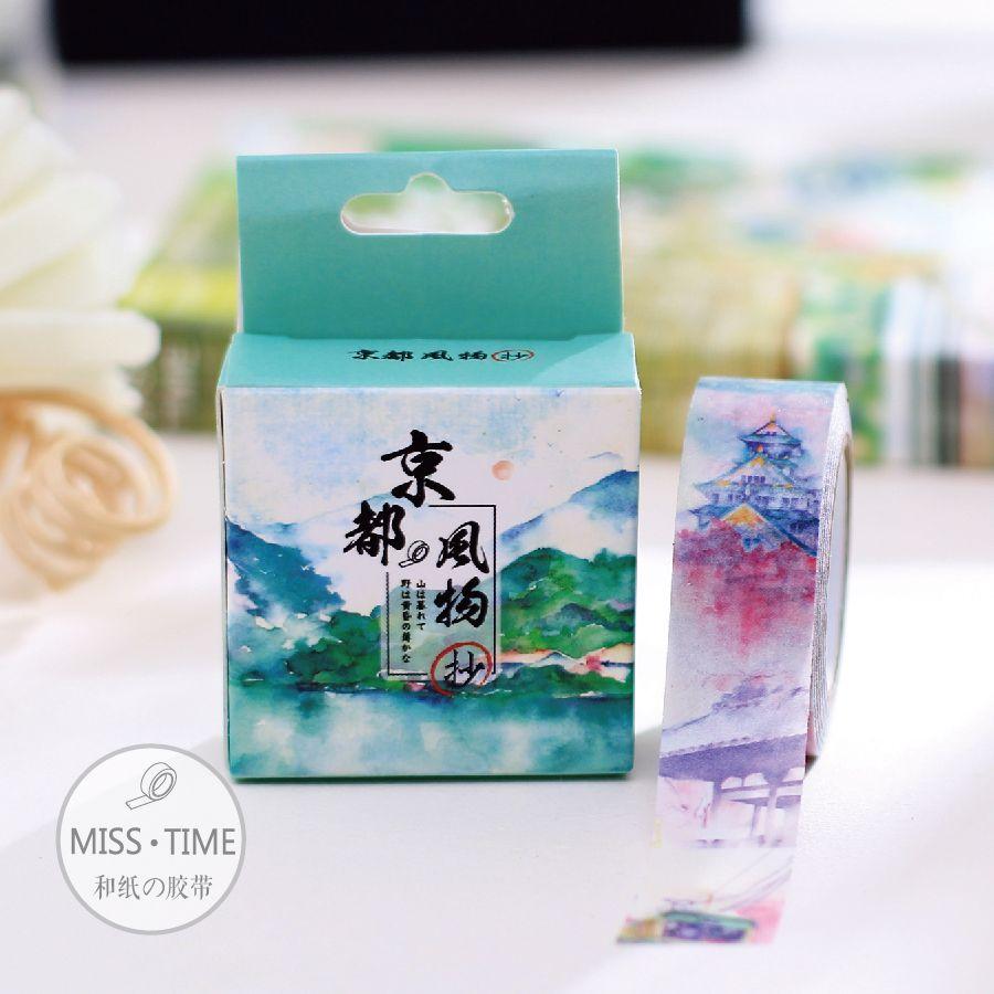 Scotch Decorative Masking Tape Kyoto Scenery Japanese Decorative Duct Scotch Washi Masking Deco