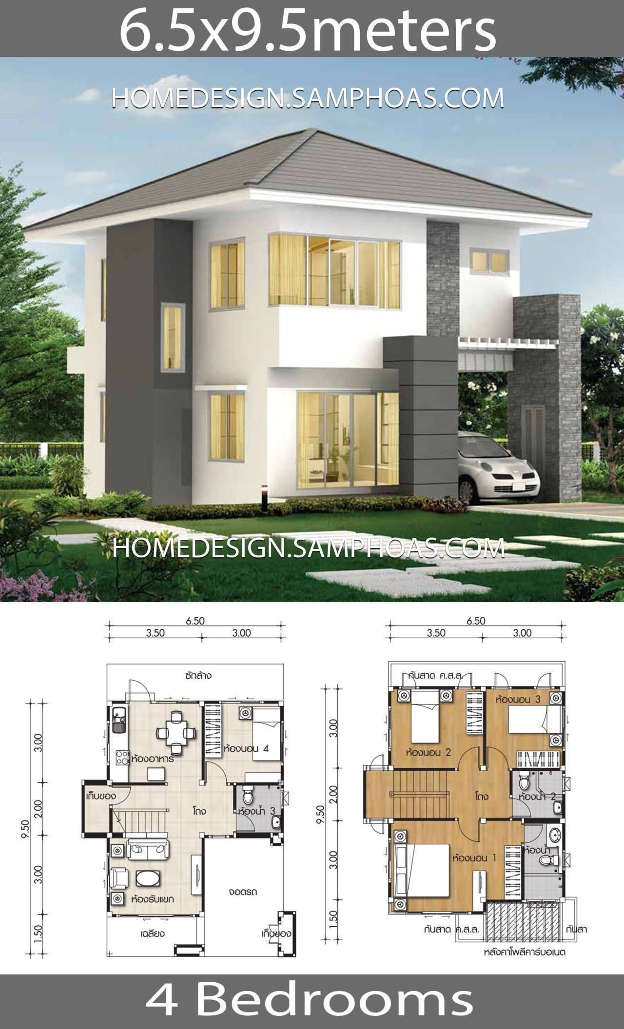 Small House Plans 6 5x9 5m With 4 Bedrooms Model House Plan Small House Plans Small House Layout