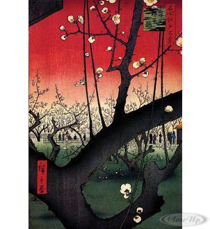 Hiroshige Plum Estate Poster  Erhältlich auf www.closeup.de