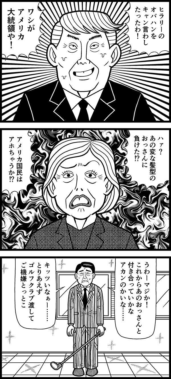 金融 道 ナニワ
