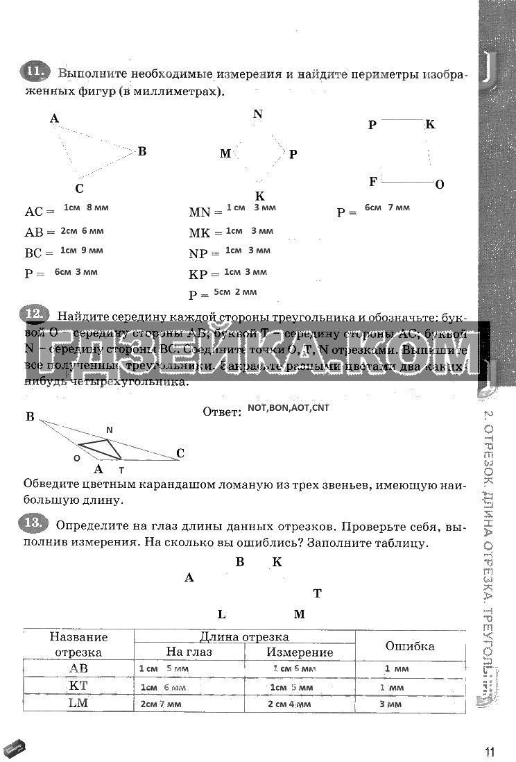 Физика 11 класс тихомирова яворский гдзонлайн