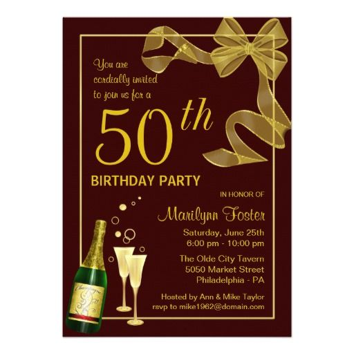 50th Birthday Party Invitations Customize The Year