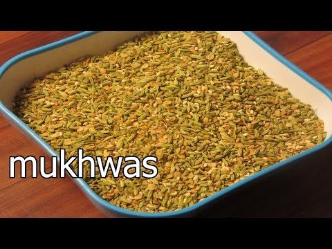 Mukhwas recipe ayurvedic mukhwas recipe youtube indian mukhwas mukhwas recipe ayurvedic mukhwas recipe youtube forumfinder Image collections