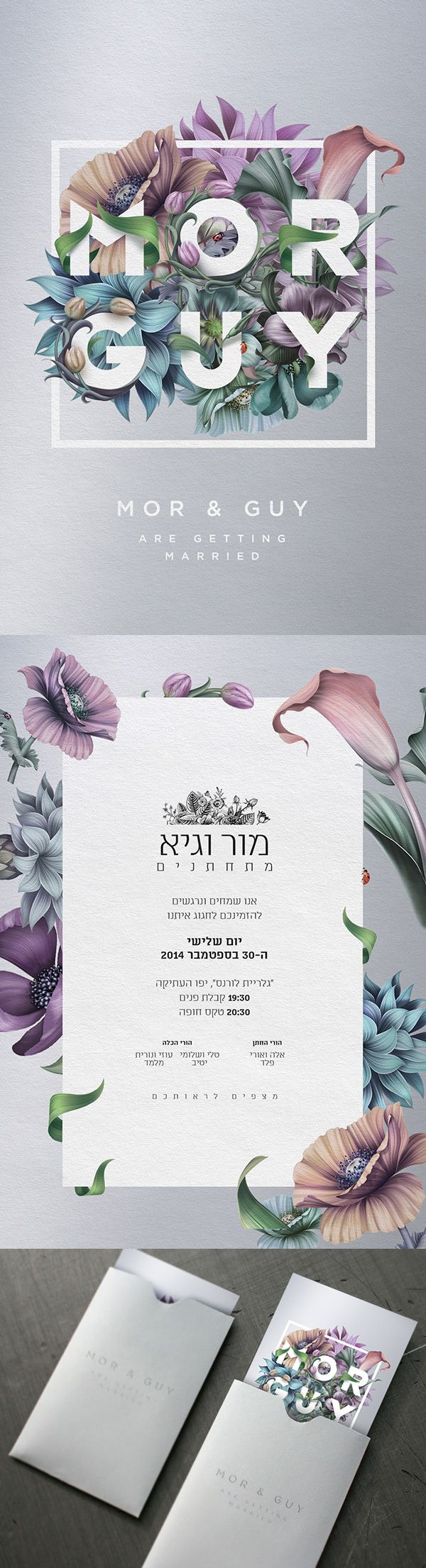 zazzle wedding invitations promo code%0A Top    Boho Wedding Invitations  Pretty Florals   Feathers   Boho  Floral  and Weddings