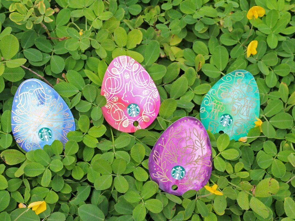 Starbucks easter spring 2016 gift cards new free usa ship easter egg starbucks easter spring 2016 gift cards new free usa ship easter egg flowers negle Gallery