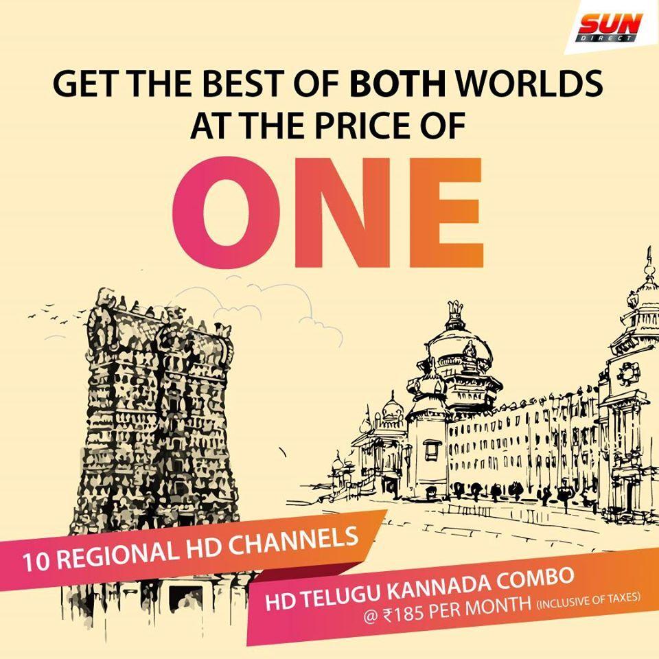 Subscribe to HD Telugu Kannada Combo at Rs. 185 per month