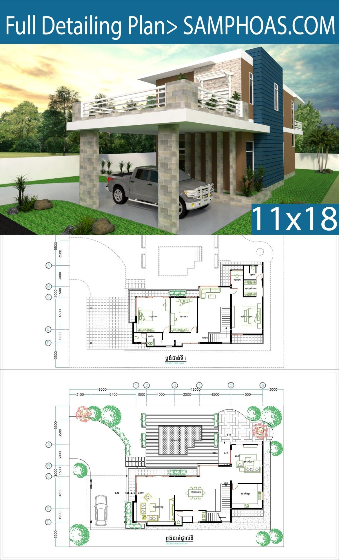 Application Plan Maison