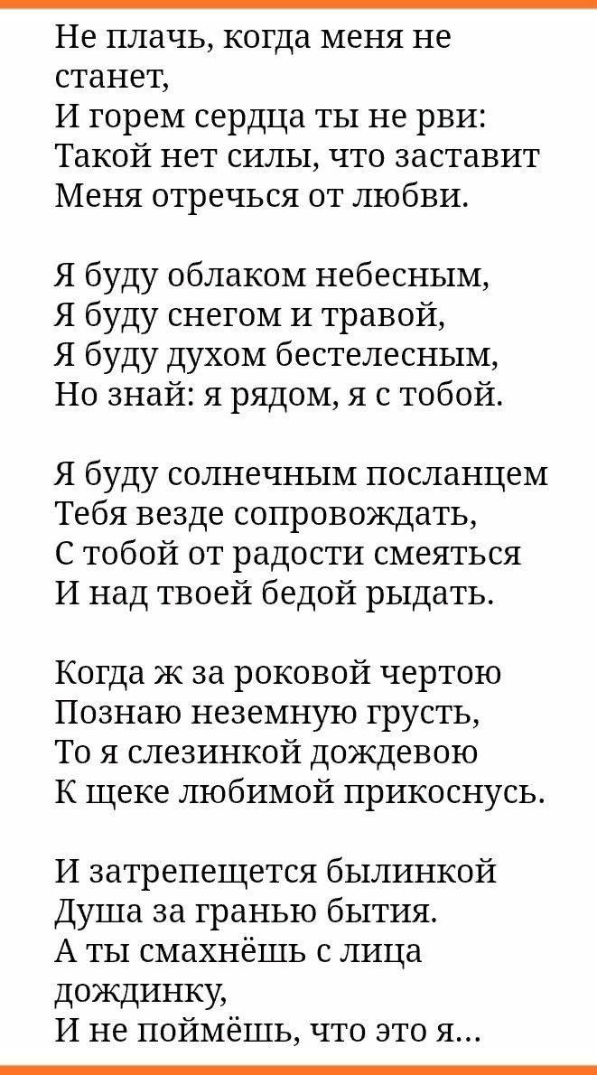 Gruppa Dlya Babushek Raznoe Ok Ru Nastoyashie Citaty Mudrye Citaty Serdechnye Citaty