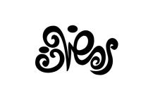 أكبر وأفضل موقع تحميل خطوط عربية Tech Company Logos Company Logo Logos