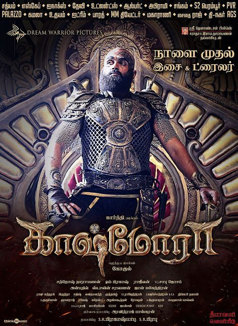 Latest Images of Kaashmora Movie Posters Hot Gallery