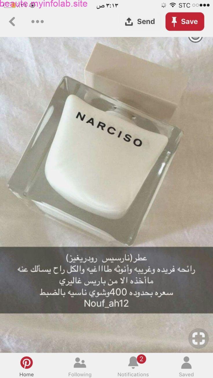 Produitsdesoindelapeaudeluxe Beauty Perfume Hair Perfume Beauty Skin Care Routine