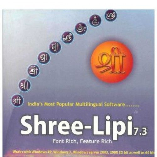 shree lipi 7.3 crack with full software download