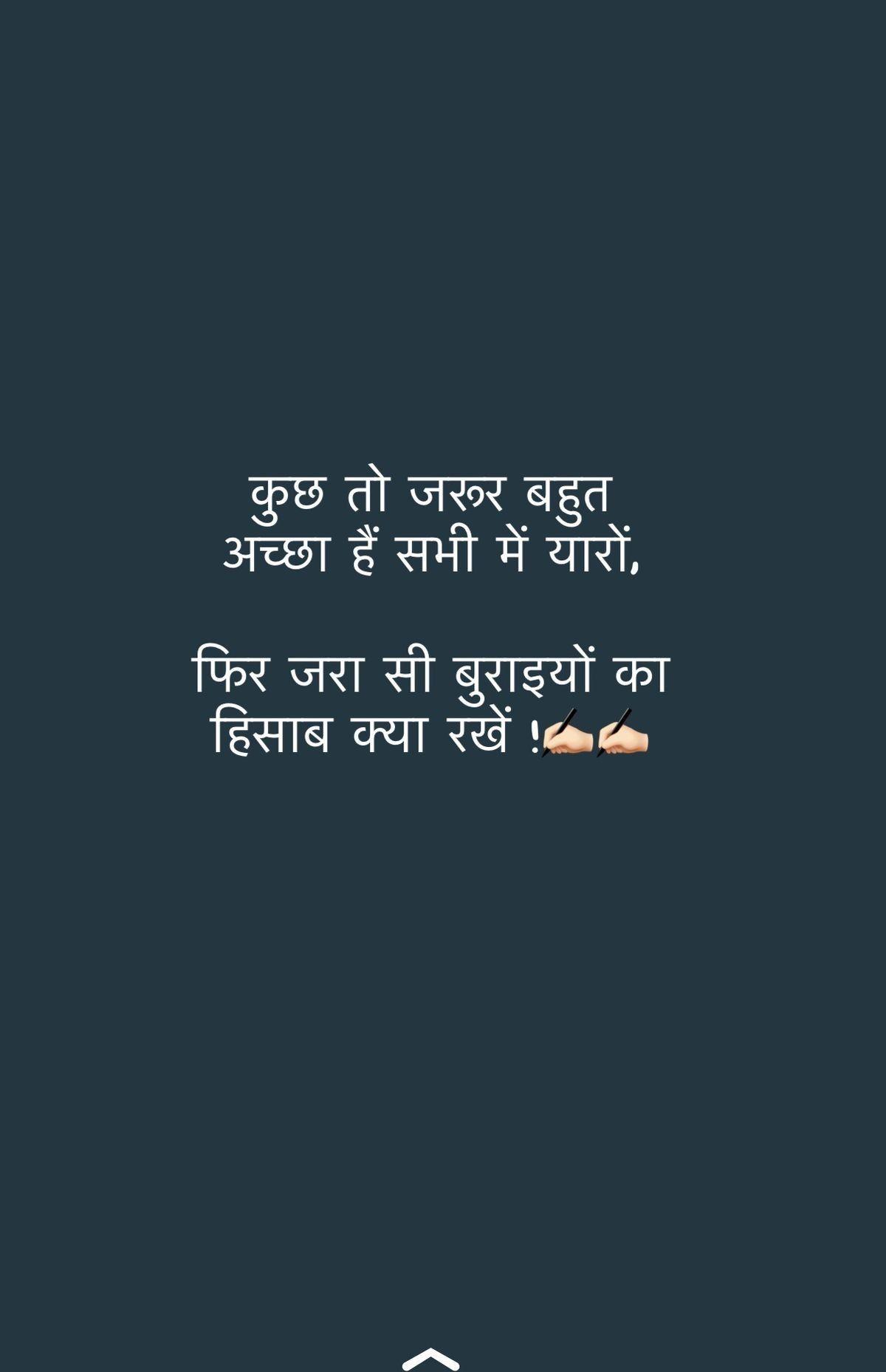 Dating hindi tips