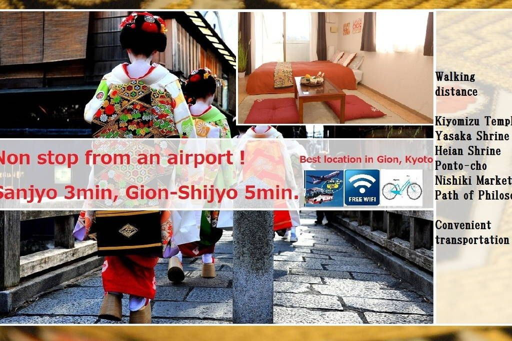 Apartment in Kyoto, Japan. Energetic and want to explore the Kyoto? My apartment, located only a 3-minute walk to Sanjo Station ,in Gion,One of the most luxury  & traditional areas in Kyoto,is the perfect home base for you! 1 bed & 1futon accommodate up to 2 people.free wi-...
