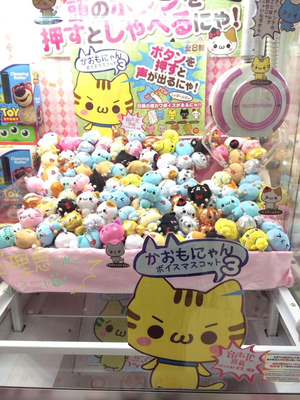 Kawaii Shop Urso de pelúcia, Bichinho de pelúcia