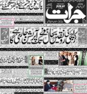 daily jurat, daily jurat newspaper, online daily jurat, read