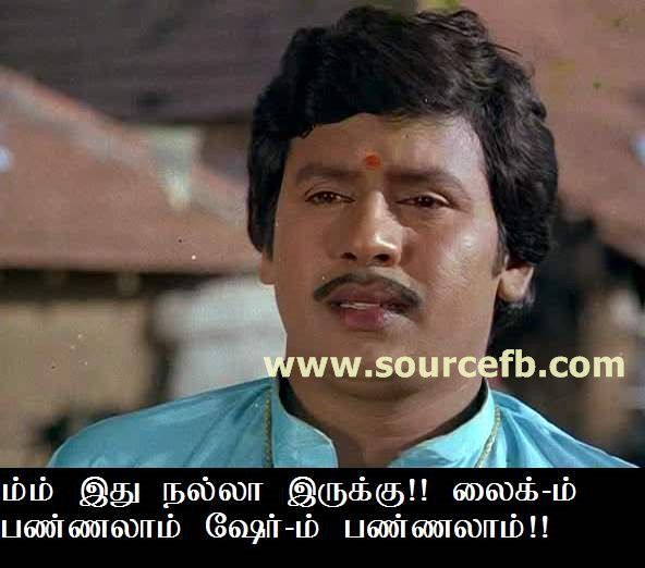 goundamani comedy mp3