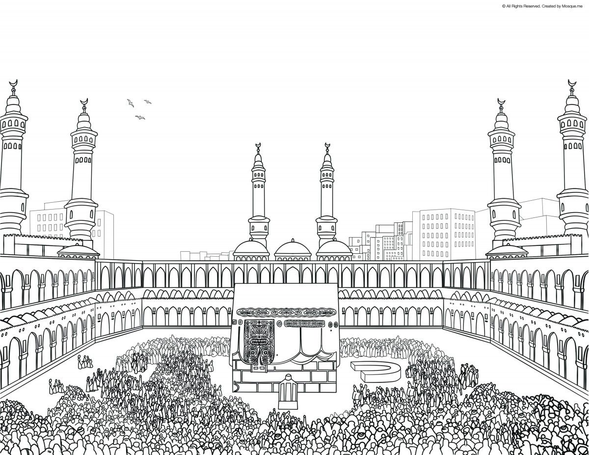 Haram Colour Page