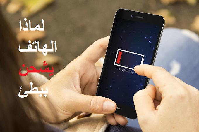 كيفية فرمتة ﻮ اعادة ضبط المصنع ﺳﺎﻣﻮﺳﻨﺞ جلاكسي Hard Reset Samsung Galaxy A21 Phone Phone Charging Samsung Galaxy Phone