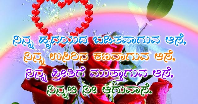 valentine day sms in telugu hot valentine status Pinterest - new love letter format in telugu