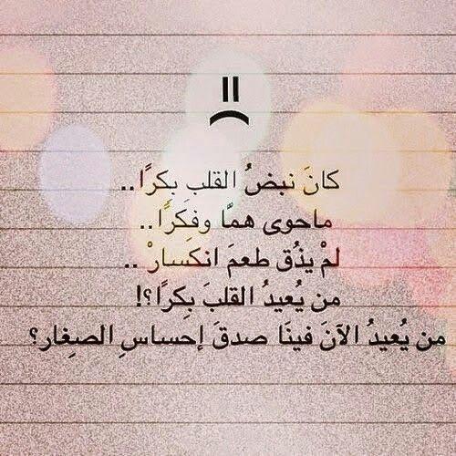 شعر أبو العلاء المعري أصدق إلى أن تظن الصدق مهلكة عالم الأدب Poet Quotes Quotes Arabic Calligraphy