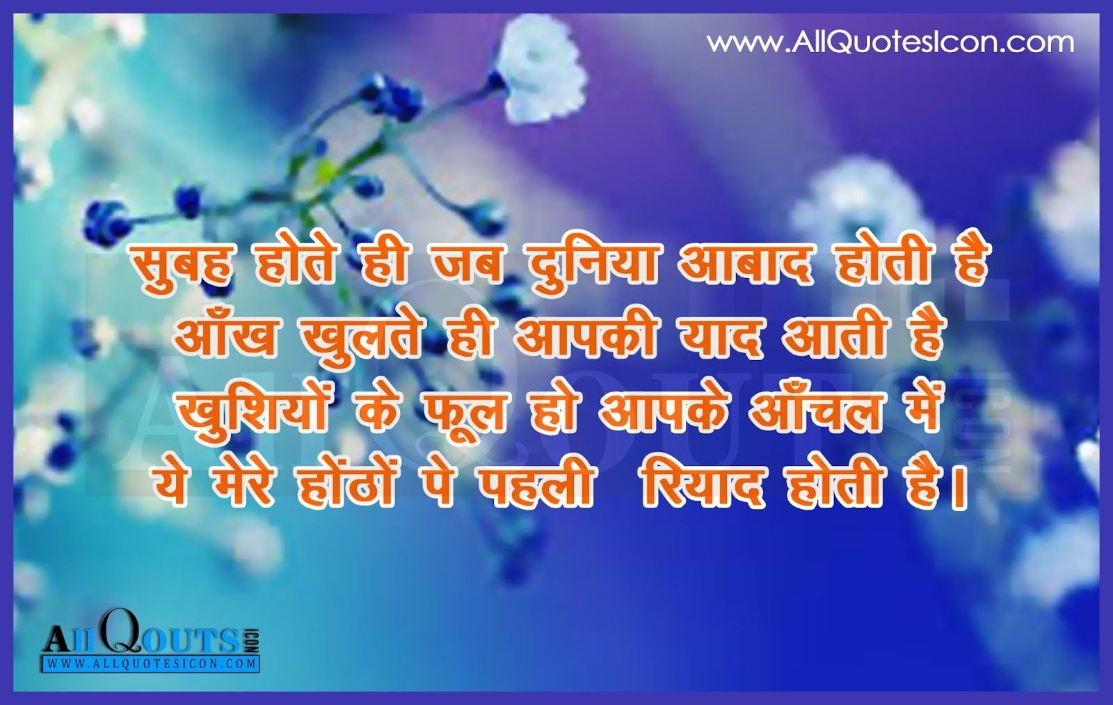 Search Results For Hindi Quotes On Friendship Wallpapers Adorable