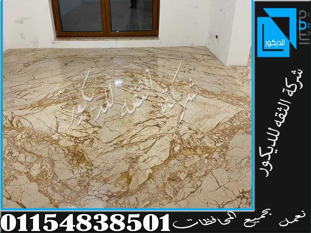 ارضيات رخام In 2021 Decor Flooring Tile Floor