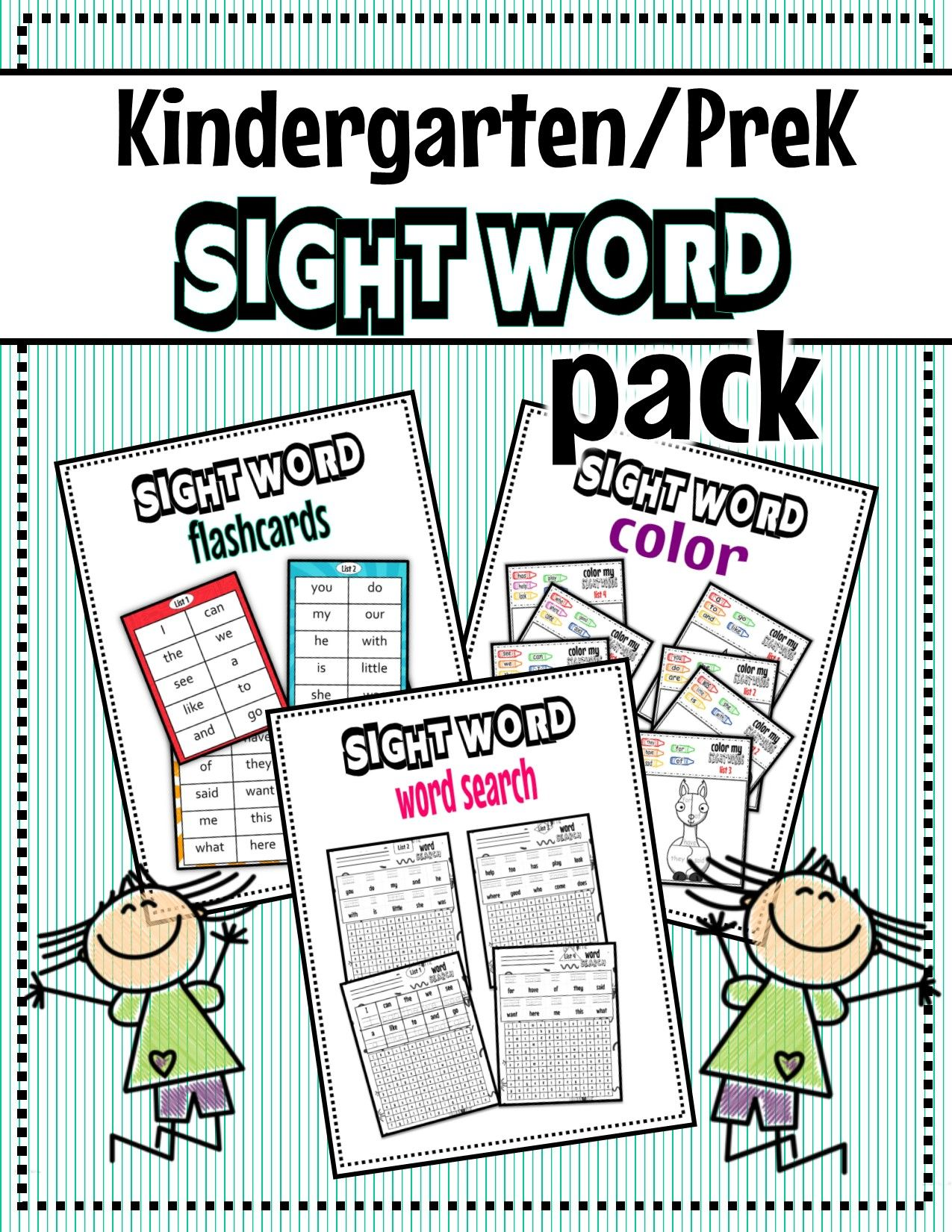 Sight Word Activity Fun Pack