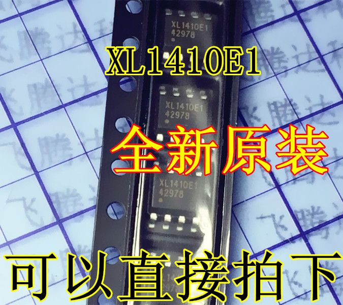 New Original Xl XlE Smd Sop Power Supply StepDown Dc